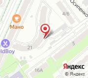 Территориальное управление микрорайона Клязьма-Старбеево