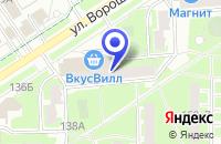 Схема проезда до компании МАГАЗИНЫ МОДНЫЕ ДЕТИ в Серпухове