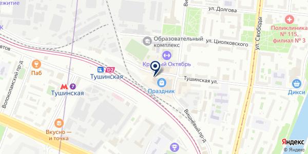 Сеть фотосалонов на карте Москве