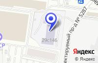 Схема проезда до компании АВТОШКОЛА ВАЛМЭК-ЦЕНТР в Москве