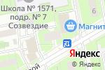 Схема проезда до компании ЗАВОЗ в Москве