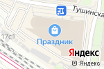 Схема проезда до компании Anex tour в Москве