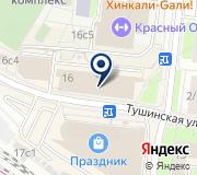 MilaVitsa, сеть магазинов нижнего белья