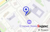 Схема проезда до компании НОТАРИУС БАРАНОВ В.В. в Химках