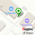Местоположение компании Союзный