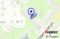 Схема проезда до компании ПРОДОВОЛЬСТВЕННЫЙ МАГАЗИН НИКО в Серпухове
