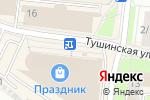 Схема проезда до компании Топ Топ в Москве