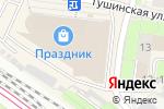 Схема проезда до компании Лебедь в Москве