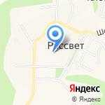 Центр образования №52 им. В. В. Лапина на карте Рассвета