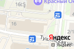 Схема проезда до компании Кристина-Дизайн+ в Москве