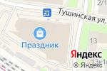 Схема проезда до компании BLACK DAFFODIL в Москве