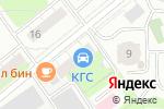 Схема проезда до компании СДЭК в Химках