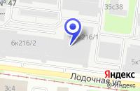 Схема проезда до компании АТП БРАТАР ТРАНСФЕР в Москве