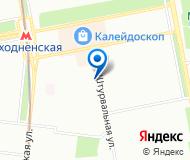 ООО ОНДЕНТ