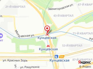 Ремонт холодильника у метро Кунцевская