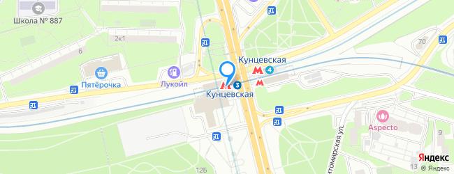 метро Кунцевская