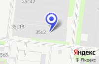 Схема проезда до компании ИНТЕРНЕТ-МАГАЗИН FELLY в Москве