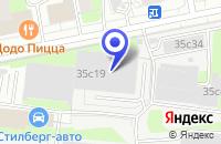 Схема проезда до компании ТФ ДЛН ФАРМЭСИ в Москве