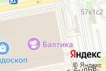 Схема проезда до компании Ливан Хаус в Москве
