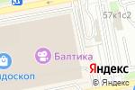 Схема проезда до компании Millionаgents в Москве