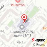 Средняя общеобразовательная школа №2025