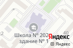 Схема проезда до компании Средняя общеобразовательная школа №2025 с дошкольным отделением в Москве