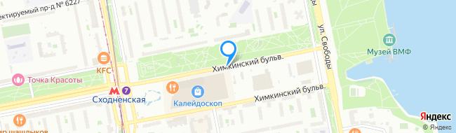 Химкинский бульвар