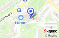 Схема проезда до компании КБ АГРОИМПУЛЬС в Серпухове