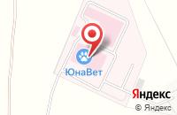 Схема проезда до компании Юна Вет в Подольске