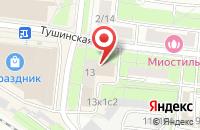 Схема проезда до компании Три-Капитал в Москве