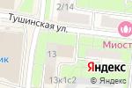 Схема проезда до компании Shoes-z.ru в Москве