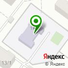 Местоположение компании Детский сад №7, Тропинка