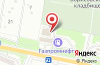Схема проезда до компании Авто Олимп в Серпухове
