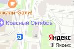 Схема проезда до компании Danceshop.me в Москве