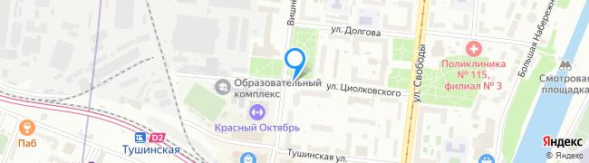 улица Циолковского