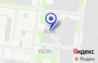Схема проезда до компании АВАРИЙНАЯ СЛУЖБА ГРОУЛИНГ в Москве
