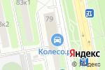 Схема проезда до компании Красивые люди в Москве