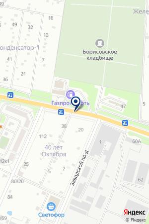 ОПТОВЫЙ СКЛАД АТЛАНТ на карте Серпухова