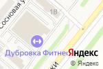 Схема проезда до компании Автолюкс в Москве
