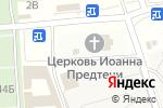 Схема проезда до компании Колокольня в Москве