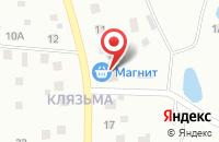Схема проезда до компании Сервисная Компания в Химках