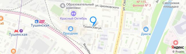 Тушинская улица