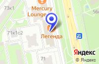 Схема проезда до компании МЕБЕЛЬНЫЙ САЛОН УЮТ И СТИЛЬ в Москве