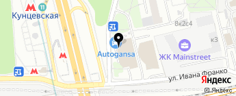 СЕРВИС-КУНЦЕВО на карте Москвы