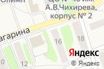 Схема проезда до компании Ленинский-1 в Ленинском