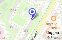 Схема проезда до компании КАФЕ-МОРОЖЕНОЕ ЗАБАВА в Серпухове