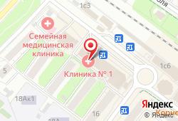 Клиника №1 в Химках в Химках - улица Московская, 14 (В здании ТЦ Атак, третий этаж): запись на МРТ, стоимость услуг, отзывы