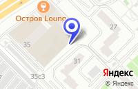 Схема проезда до компании ТЕХЦЕНТР в Москве