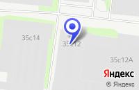 Схема проезда до компании АВАКОМ в Москве