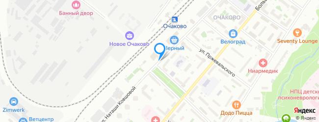 улица Наташи Ковшовой